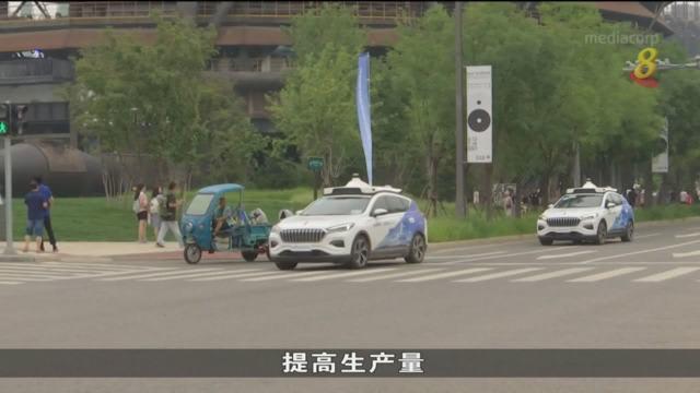 越来越多中国地区开放公路让无人驾驶车进行测试验证