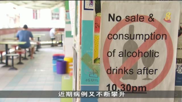 政府加强执法 确保小贩中心食客遵守各项条例