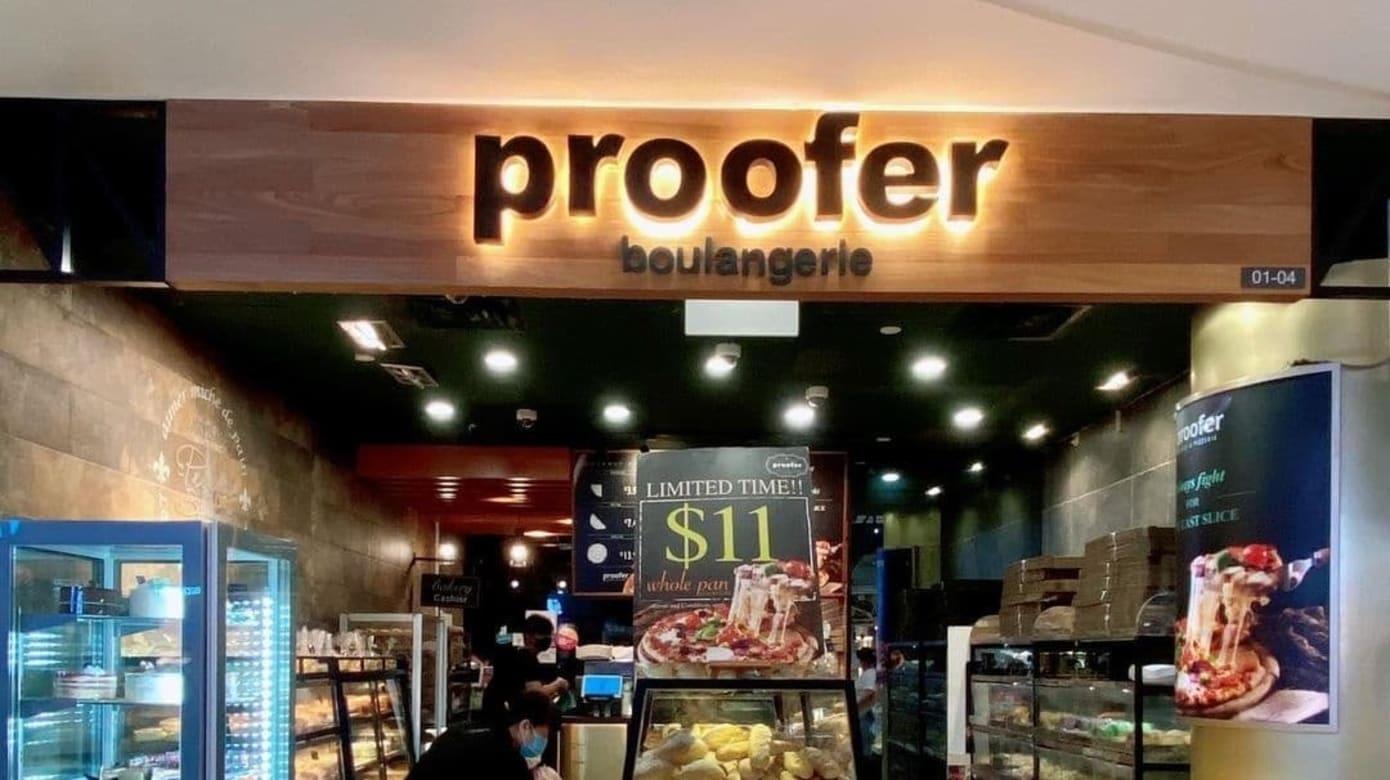 Proofer Bakery设施被发现大量蟑螂和老鼠 当局下令召回食品