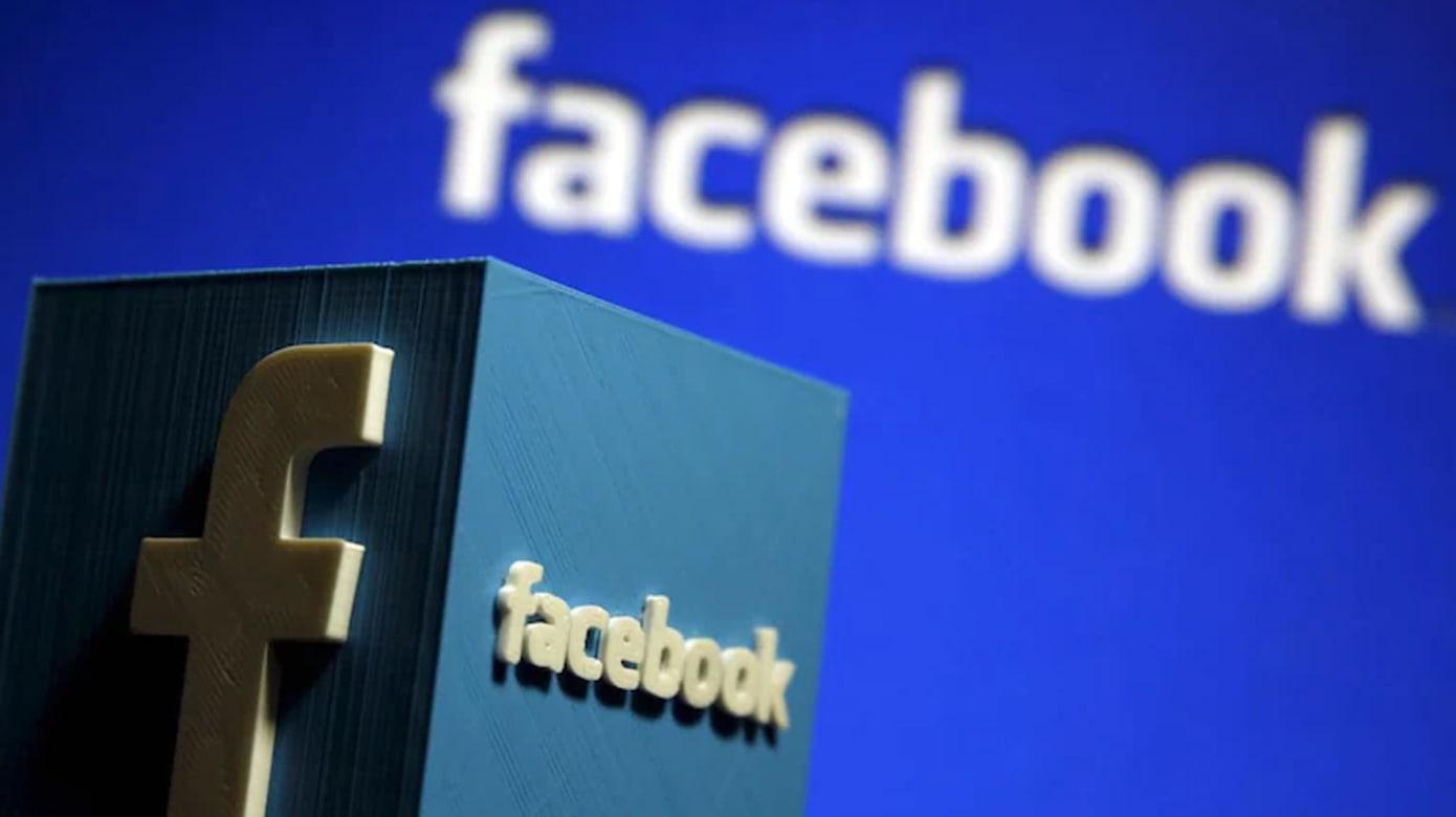 Facebook季度盈利取得增长 用户持续增加