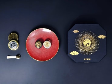 S$1,255 for a mooncake? Asia's most expensive mooncakes to date