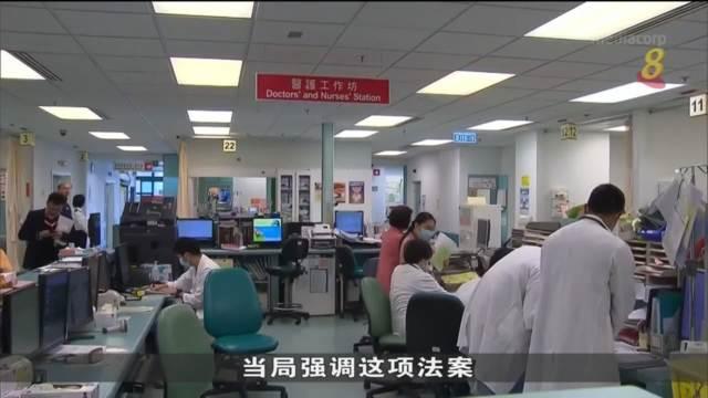 香港放宽非当地培训的医生到香港执业