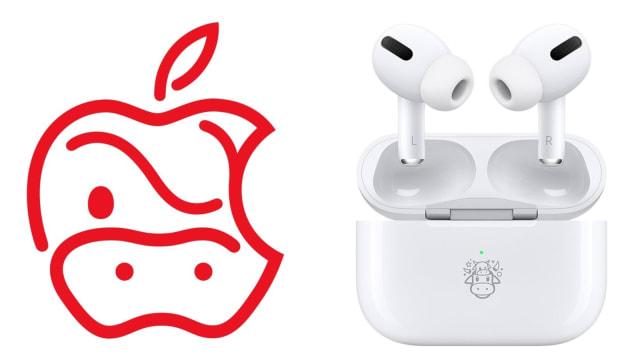 超罕见!Apple推出牛年限量款 AirPods Pro