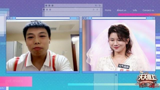 奥运举重冠军谌利军 中国电视节目向女友求婚成功