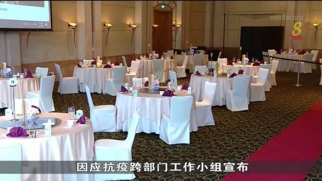 针对新人和婚礼筹办业者的免费调解服务延长多两个月