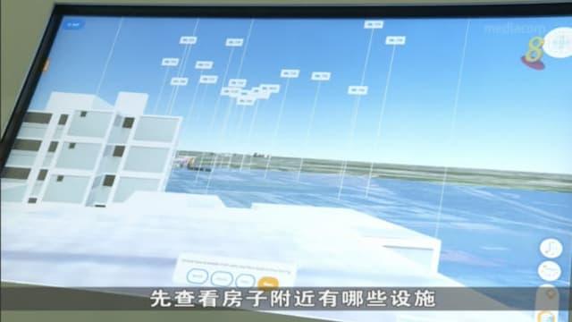 "OneMap3D互动地图 让购屋者""身临其境"""