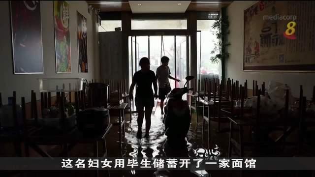 超过500万人受中国河南郑州洪灾影响