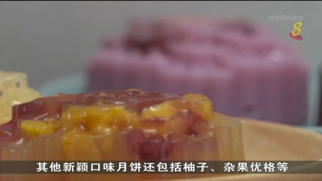 居家烘焙业者发挥巧思 用饮料制成果冻月饼