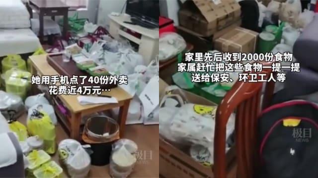 精神病人花8000新元点外卖 近2000份食物堆满屋