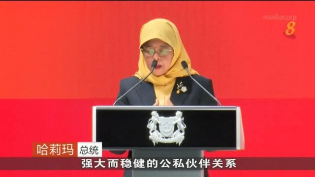 哈莉玛:须确保我国劳动队伍掌握绿色经济相关技能