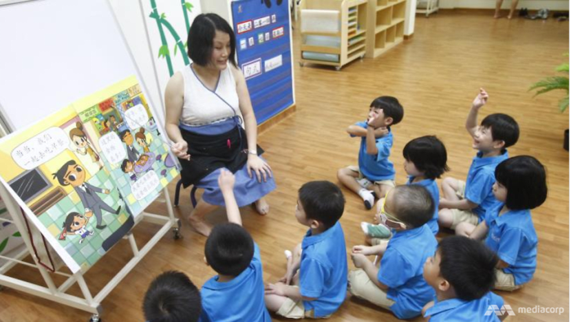 Mandatory for all pre-schools to close on Teachers' Day from this year: MSF