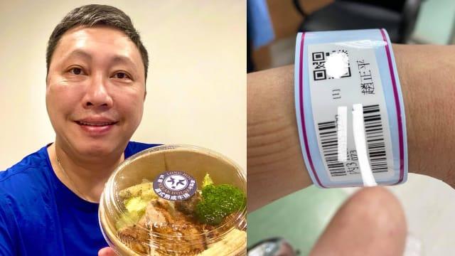 赵正平入院 为临时取消工作道歉