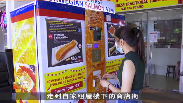 晨光 晨光聚焦:生鲜食品贩卖机 疫情下渐受欢迎