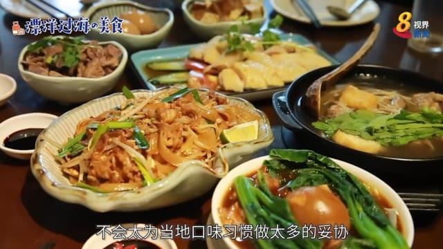 【漂洋过海的美食】北京人把海南鸡饭 做到美食排行榜第一