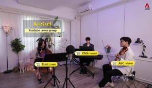 Gangnam Insider's Picks! - S1E8: Music And Instruments