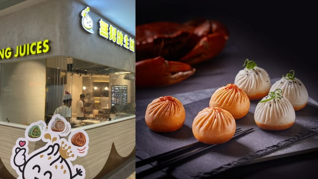 无招牌海鲜开生煎包专卖店 特创辣椒螃蟹、辣虾米和纯素口味!