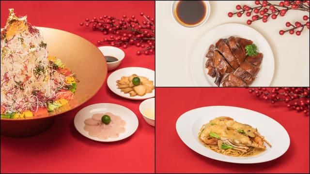 """农历新年 开启一场味蕾盛""""宴"""""""