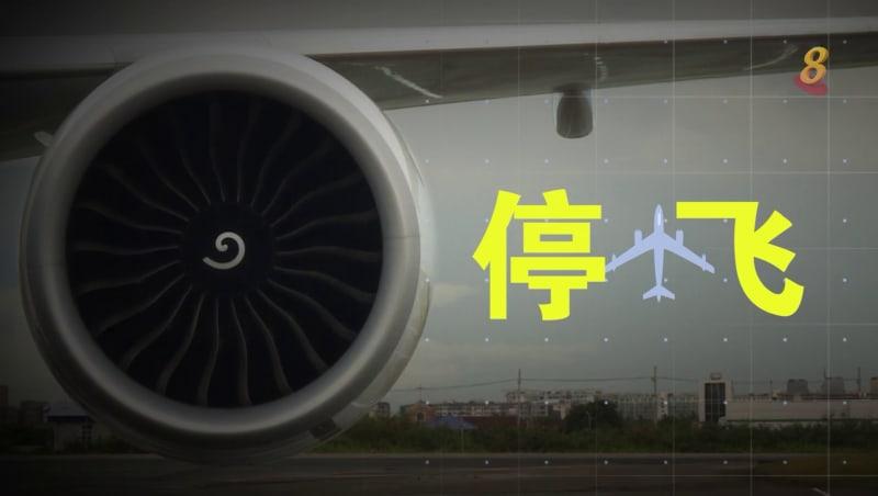 停飞   冠病疫情下 航空业何去何从?