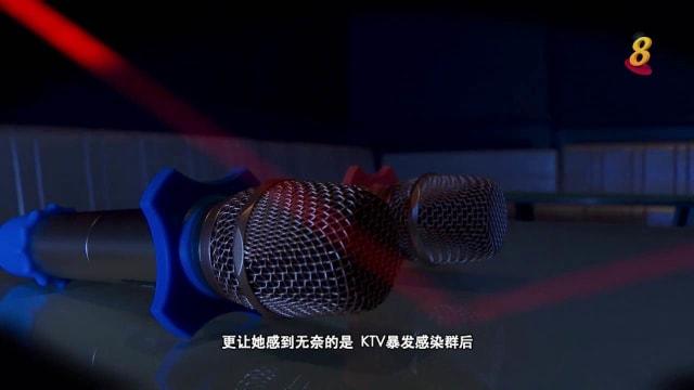 """前线追踪   KTV夜店有人非法陪酒?请""""吹哨""""举报"""