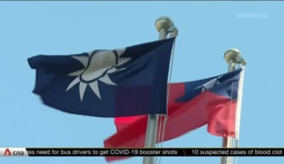 Taiwan's Kuomintang to pick new leader on Saturday | Video