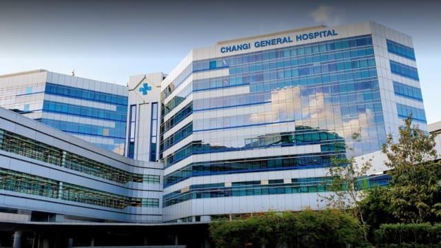 樟宜综合医院再现感染群 医院照常运作