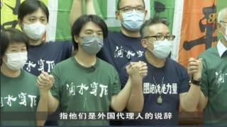 香港职工盟启动解散程序