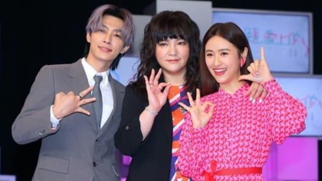 《36题爱上你》角逐金钟 炎亚纶、唐绮阳、吴姗儒各有反应