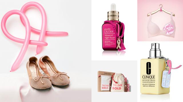 支持乳癌意识月 各大品牌齐献关怀