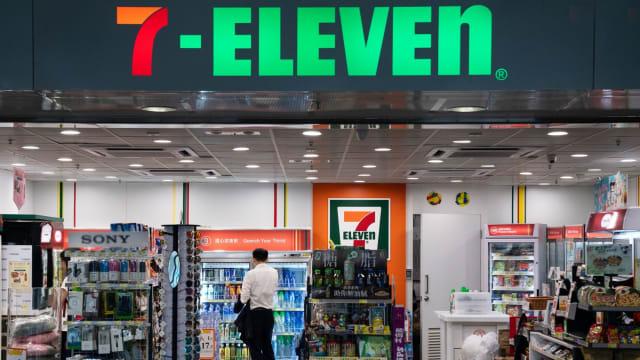 省省省!7-Eleven便利店推出$1固本券