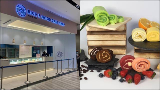 "Rich and Good Cake Shop开网店啦,但还是""一卷难求""!"