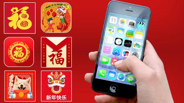新年必备App!