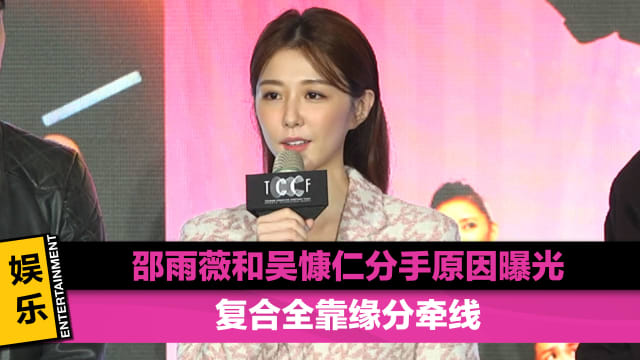 20201119_ent_tpg-shao-yu-wei_vod_img01