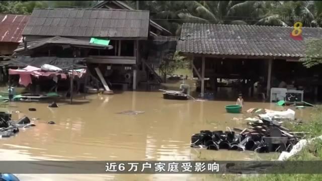 台风电母吹袭泰国 全国近三分之一地方受影响