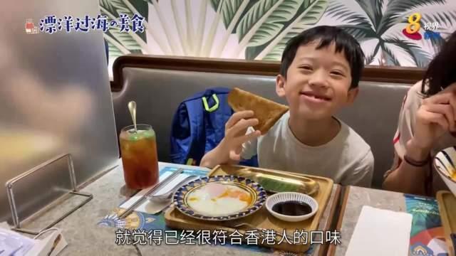 """【漂洋过海的美食】""""李""""家家厨秘方叻沙 这里才吃得到"""