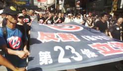 Insight 2021/2022 - S1E11: Remaking Hong Kong
