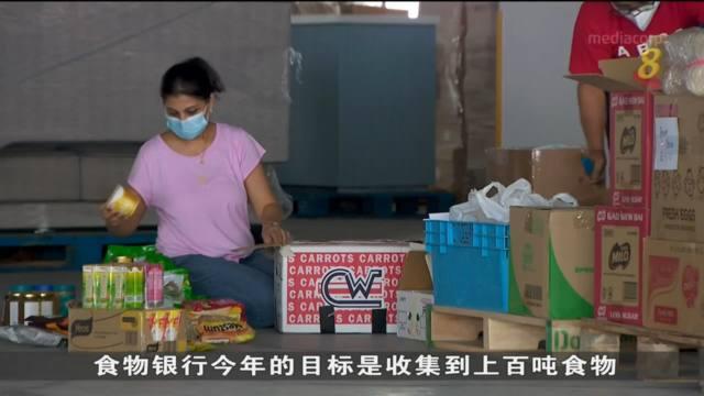 新加坡食物银行举办食物募集活动 首日收到超过4000公斤食物