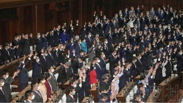 日本众院正式解散