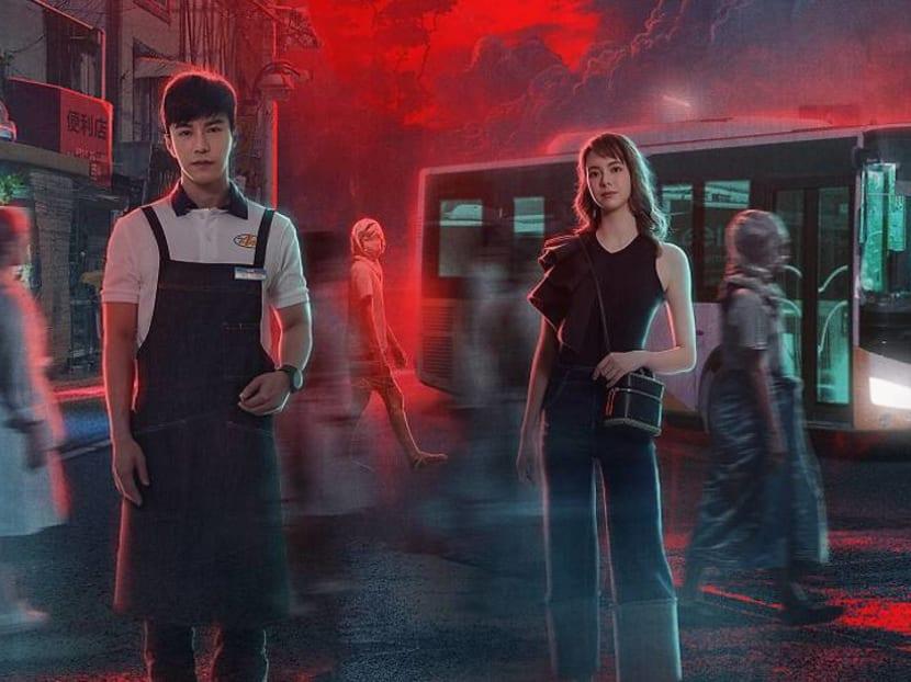Lawrence Wong, Qi Yuwu's supernatural drama coming to iQiyi in August