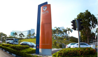 All NUS students and staff to undergo COVID-19 self-test pilot from Aug 10
