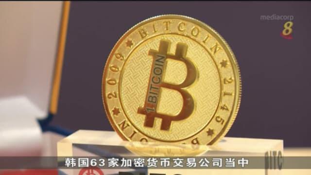 韩国加紧管制加密货币 逾半交易所料关门损失惨重
