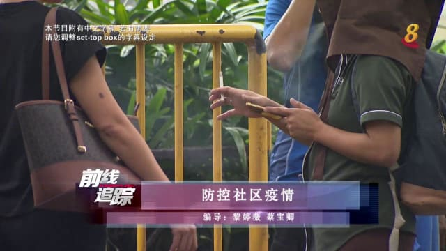 【冠状病毒19】前线追踪   吸入二手烟会染上冠病吗?