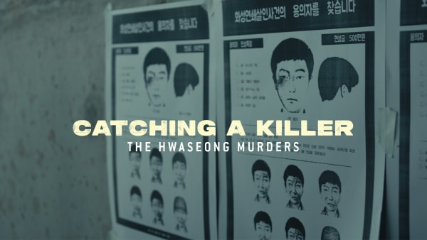 Catching A Killer: The Hwaseong Murders