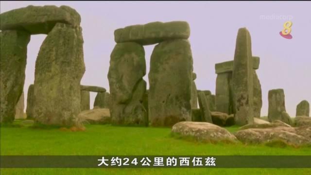 英国巨石阵历经千年屹立不倒 原因何在?