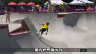 男子滑板公园赛决赛 18岁名将帕尔默稳坐冠军宝座