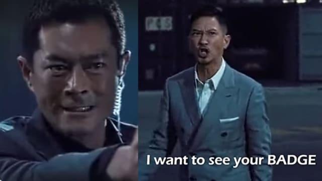 Show Me Your BADGE!张家辉、古天乐、刘青云电影《扫毒》遭恶搞