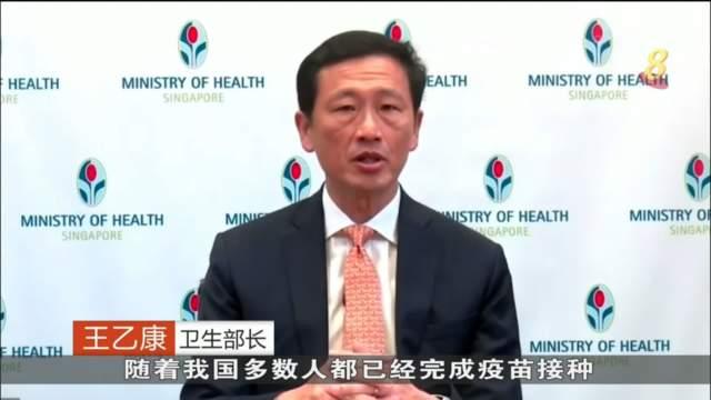"""王乙康:我国在抗疫路上选择""""中庸之道""""是正确的"""