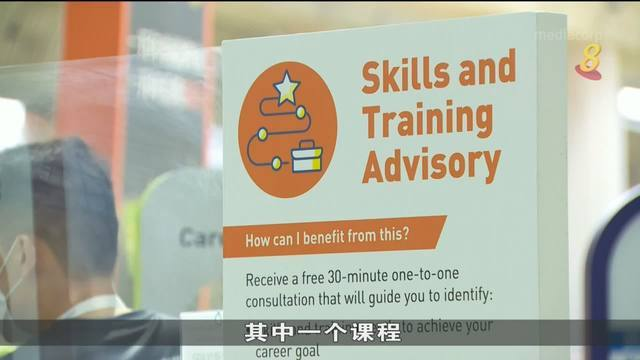 精深局推出两个新课程 助中途转业求职者提升科技数码技能