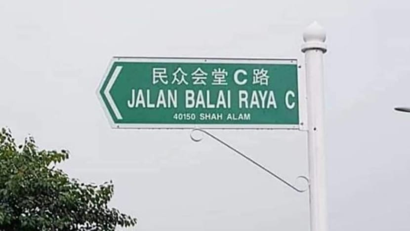 Dual-language road signs in Malaysia's Shah Alam to be removed