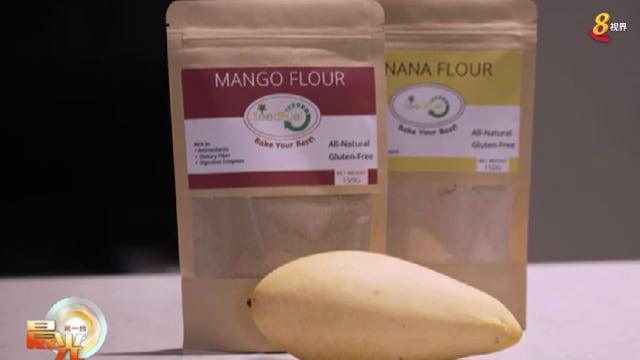 晨光 心鲜人: 食物垃圾提升再造 芒果籽粉烘焙面包