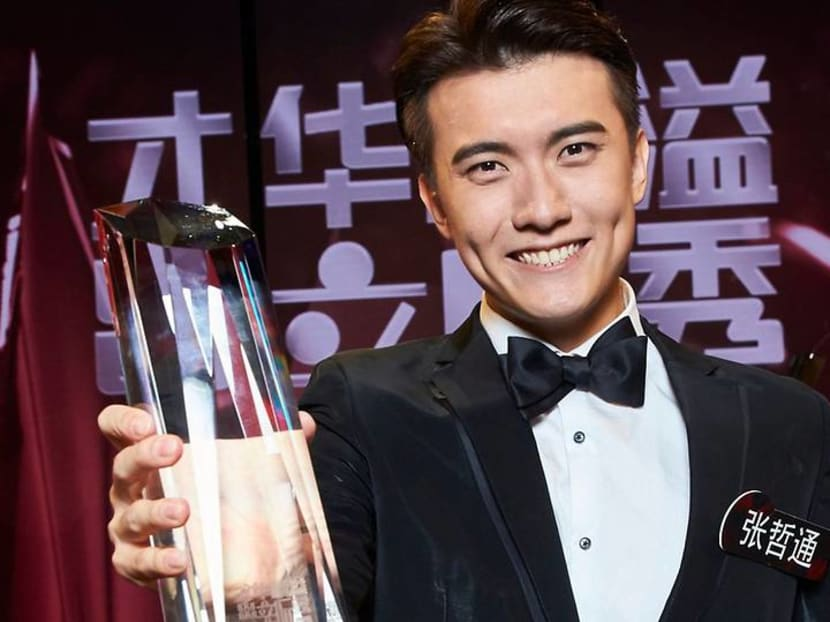 Teoh Ze Tong crowned Star Search winner; will quit Carousell job to act